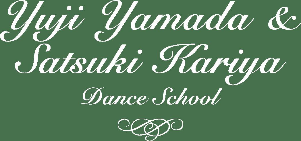 山田裕治 & 苅谷さつき ダンススクール | 福井市・社交ダンス